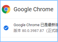 chrome cookie gcm算法变革
